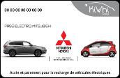 Mitsubishi Pass ElectriQ