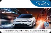 VW e-Pass